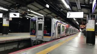 DD51 1109+南海8300系 甲種輸送 大阪環状線 西九条駅通過 2018/06/13
