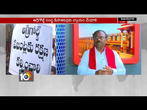 Debate on Agri Gold Issue | Essel Group Of Companies | TDP Government | 10TV