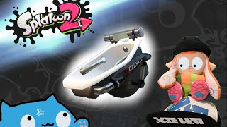 Splatoon 2 Livestream - Playing with Viewers! [Is the Bloblobber OP?]