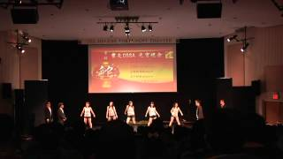 Video 2013 Hofstra CSSA元宵晚会 #1开场舞 download MP3, 3GP, MP4, WEBM, AVI, FLV Agustus 2018