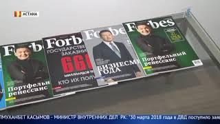 Редакции RATEL.KZ и FORBES Казахстан работают в обычном режиме