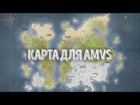 эльфийский город карта для майнкрафт