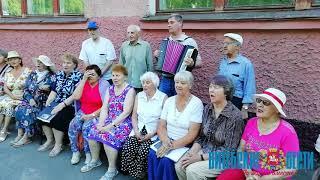 Любительский хор «Ветеран»
