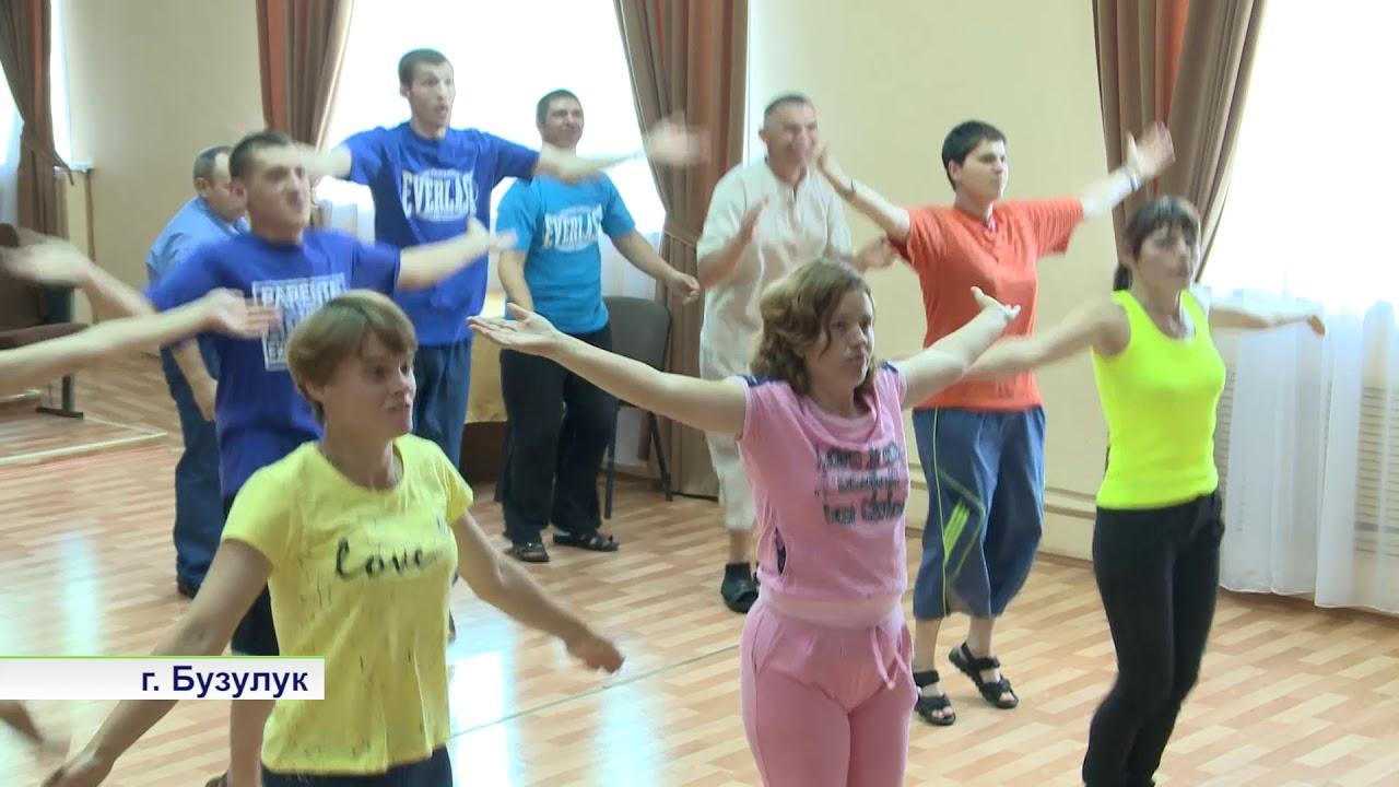 Дом престарелых оренбургская бузулук интернат для пожилых людей доброта