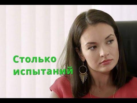 РАЗВОД, ПОТЕРЯ СЫНА КАК ЖИВЕТ ОЛЬГА ПАВЛОВЕЦ актриса из сериала Другая жизнь Анны
