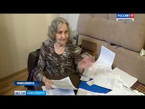 Новосибирская пенсионерка стала банкротом из-за игры на бирже