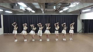 アイドルカレッジ - いちごパフェ