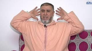 الشيخ عبد الله نهاري ما معنى قوله تعالى *يا ايها النبي قل لازواجك و بناتك و نساء المومنين يدنين عليه