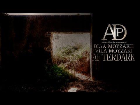 Βίλα Μουζάκη | Vila Mouzaki | AfterDark