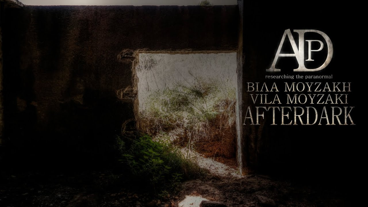 Image result for Βίλα Μουζάκη | Vila Mouzaki | AfterDark