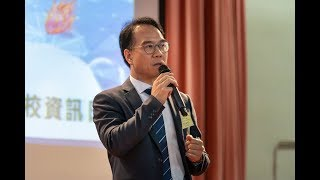 賽馬會毅智書院第五屆元朗區小學生中文書法比賽學校資訊簡介