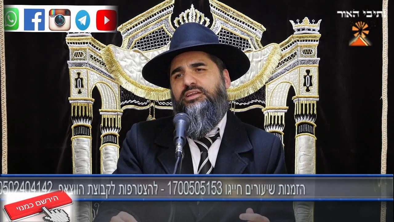 """הרב יונתן בן משה - הסוד של ט""""ו בשבט - חזק מאוד !! HD"""