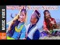 Siraima Sirbandi - New Nepali Tamang Selo Song 2018/2074 | Manju Lama