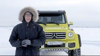 Тест-драйв СуперГелика Mercedes-Benz G500 4X4²