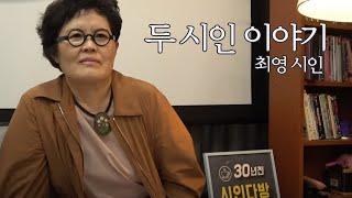 (LIVE) 2020.06.27(토) 다큐에세이 그사람 / 안동MBC