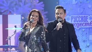 Стас Михайлов и Елена Север 9.12.2017