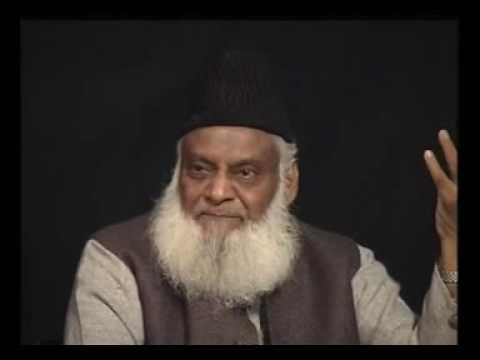 Dr. Israr Ahmed - Islam & Banking - Dr. Israr Ahmed 7-05.mp4