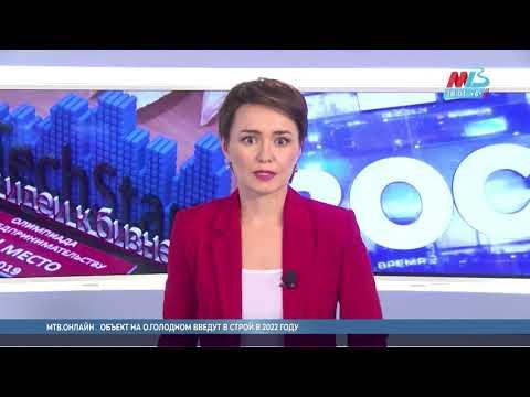 "На заводе ""Титан-Баррикады"" произошел пожар"