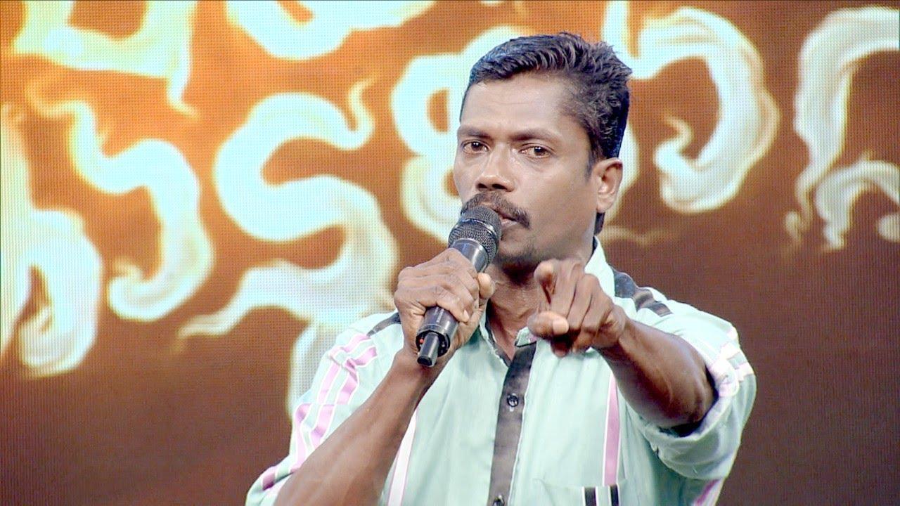 Chaya Koppayile Kodunkattu l A special performance with letters l Mazhavil Manorama