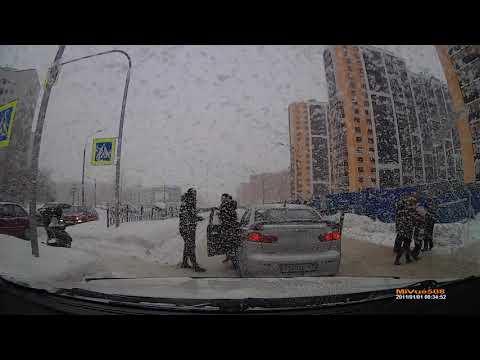 Авария на проспекте Героев, Сосновый Бор. 26 января 2019 года