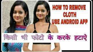 How to Remove Cloth any image of your phone