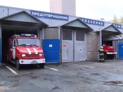Пожарные учения прошли вшколе №19в Череповце