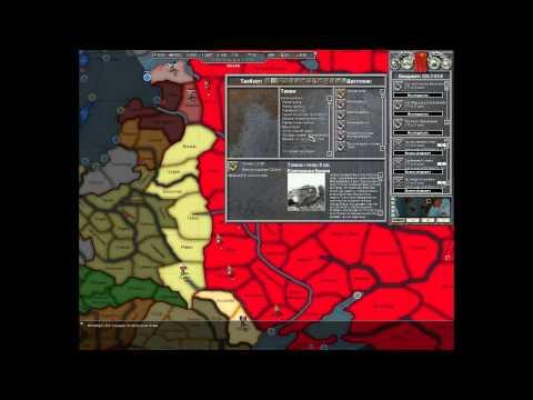 Прохождение День Победы за СССР pt1 - Индустриализация и военная реформа