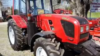 Mtz belarus 1025.5 tractor 2017