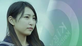 山陰地方(島根県、鳥取県)を中心に中国5県で警備業を展開する企業警備保障の求人新CM動画です。