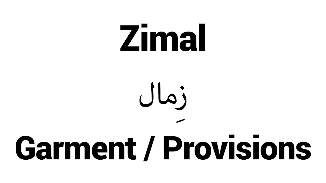 Zimal - Islamic Name Meaning - Baby Names for Muslims