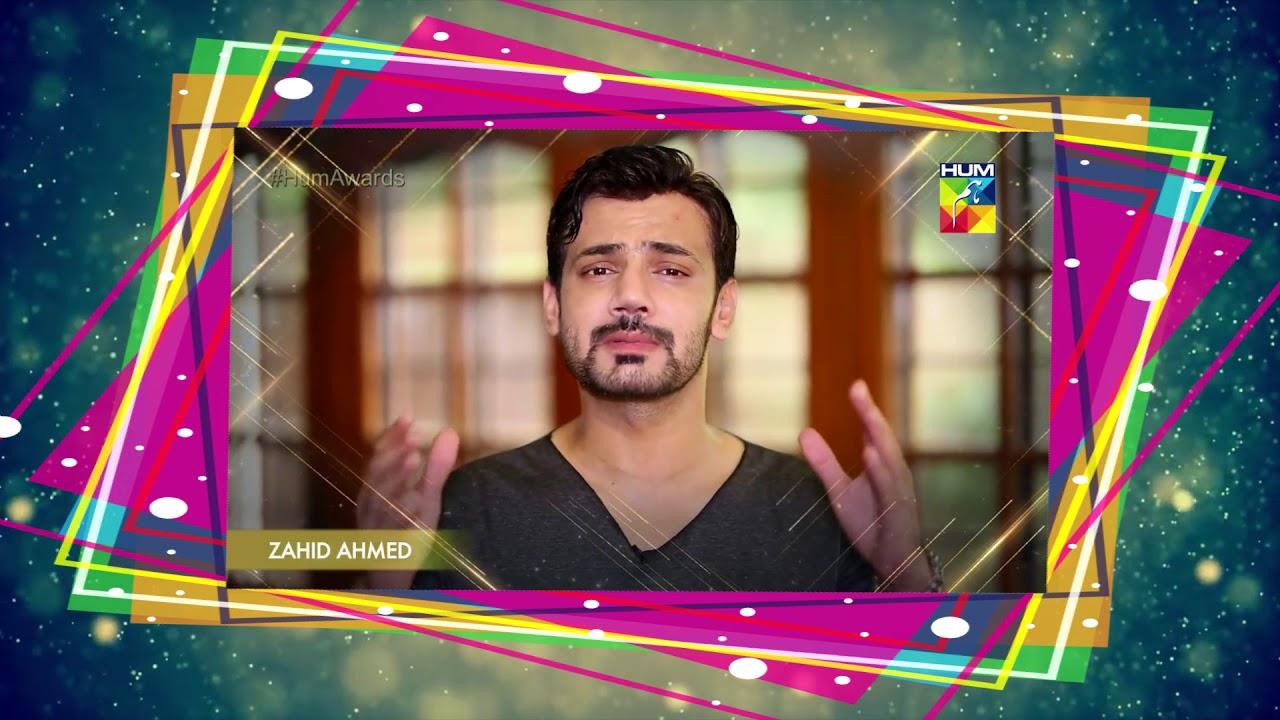Kashmir 6th Hum Awards   Promotional Video   Sanam Jung   Bushra Ansari   Hum Tv