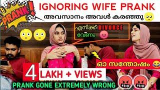 Ignoring Prank on Wife | അവസാനം അവൾ കരഞ്ഞു | Couple vlog malayalam | HIBA & FAZI 🥺🥺