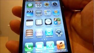 【Daifai.com】iPhone4S SIMフリー 初期設定解説