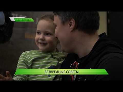 """Служба новостей """"Город"""" от 17.10.2019"""