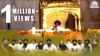 ANAND SAHIB - FULL PATH - Bhai Rajinderpal Singh Ji
