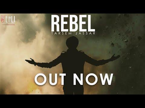 Rebel Tarsem Jassar , Western Pendu Full Song Latest Punjabi Songs 2019