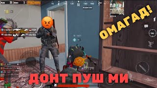НАС РАШУТ, ХЭЛП МИ! | horosho sidim | PUBG MOBILE