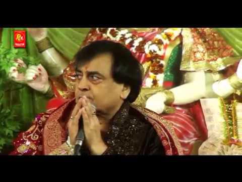 Khushiyon Ka Var De Mata By Narendra Chanchal | Mauj Teri Mayia | Punjabi Sufiana