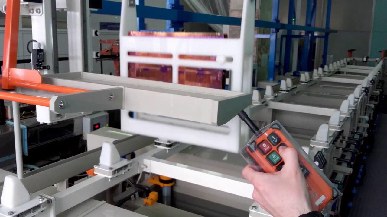 РТС Инжиниринг автоматическая линия иммерсионного золочения печатных плат