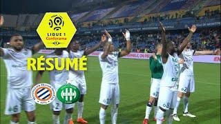 Montpellier Hérault SC - AS Saint-Etienne ( 0-1 ) - Résumé - (MHSC - ASSE) / 2017-18