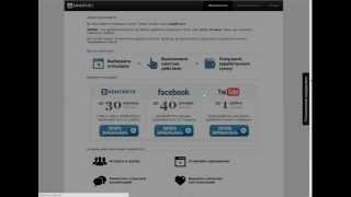 Wavescore - продвижение и заработок на просмотре видео.