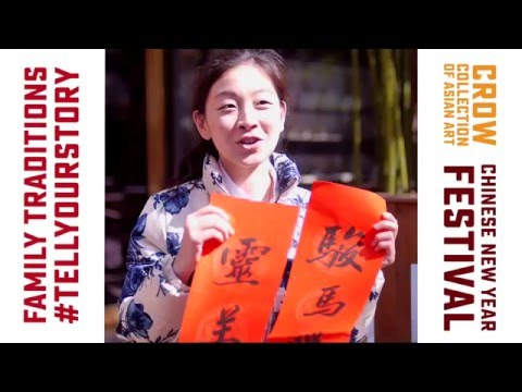 Chinese New Year Family Traditions | Couplets