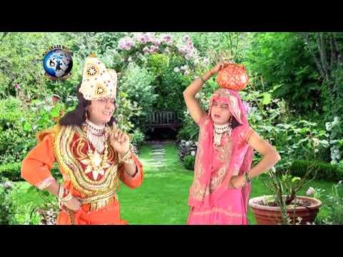 New Krishana Bhajan Kanha ek Taraf Hati JaoShastri Jyoti Yadav & Shastri Niranjan Dev
