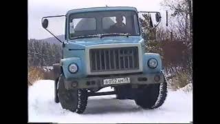 газ 3307 ко-503