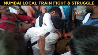 Mumbai Local Train Fight & Struggle