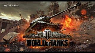 Світ танків WoT