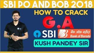 SBI PO,BOB|HOW TO CRACK GA FOR SBI PO & BOB EXAMS | Call For GA Batch : 8750016167