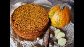 Бесподобный Тыквенный Бисквит * Amazing Pumpkin biscuit