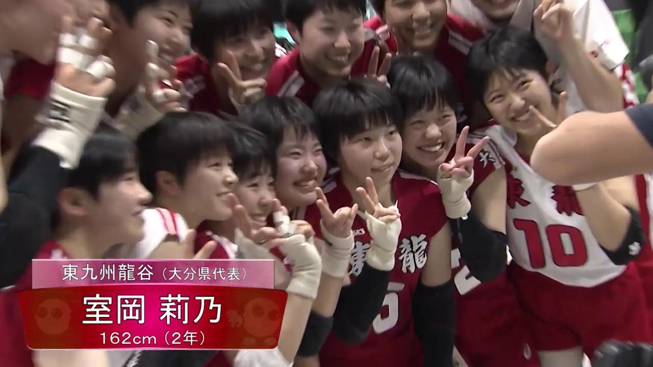 全日本 女子 バレー 2020