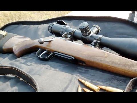Нарезное оружие Оружие для охоты